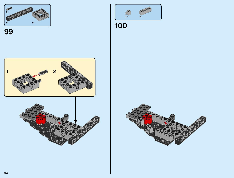 Avengers Ultimate Quinjet 76126 LEGO information LEGO ...