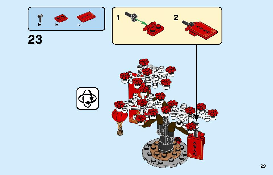 Chinese New Year Temple Fair 80105 LEGO information LEGO instructions 23 page
