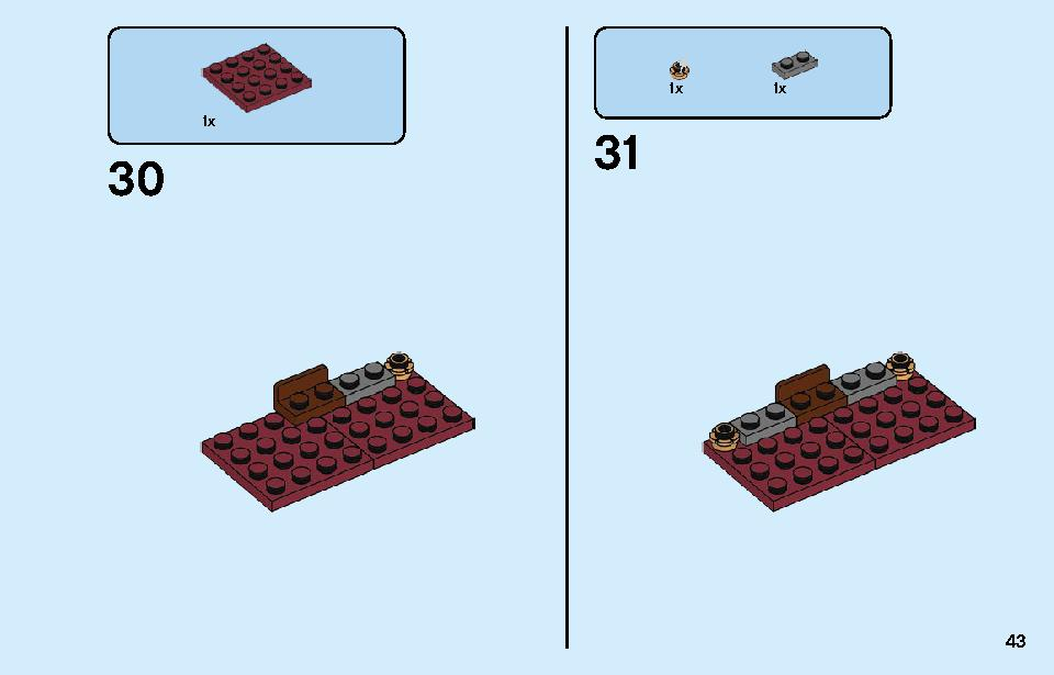 Chinese New Year Temple Fair 80105 LEGO information LEGO instructions 43 page