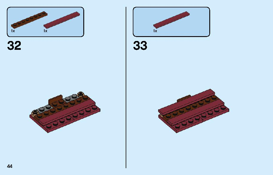 Chinese New Year Temple Fair 80105 LEGO information LEGO instructions 44 page