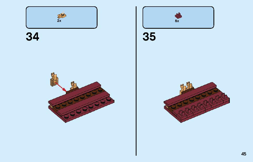 Chinese New Year Temple Fair 80105 LEGO information LEGO instructions 45 page