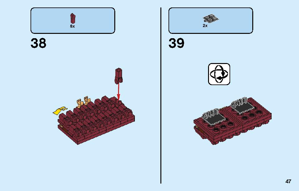 Chinese New Year Temple Fair 80105 LEGO information LEGO instructions 47 page