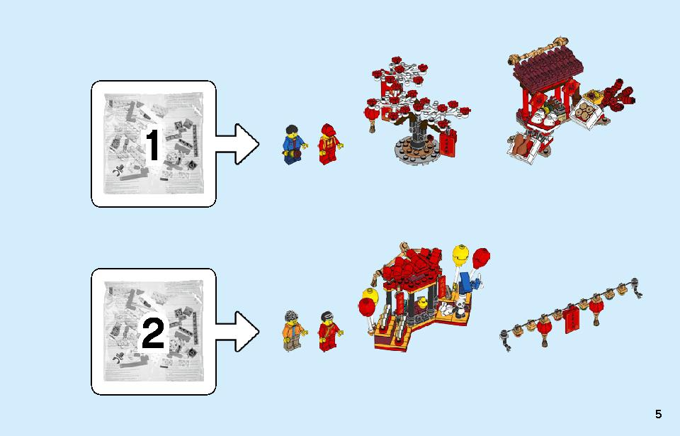 Chinese New Year Temple Fair 80105 LEGO information LEGO instructions 5 page