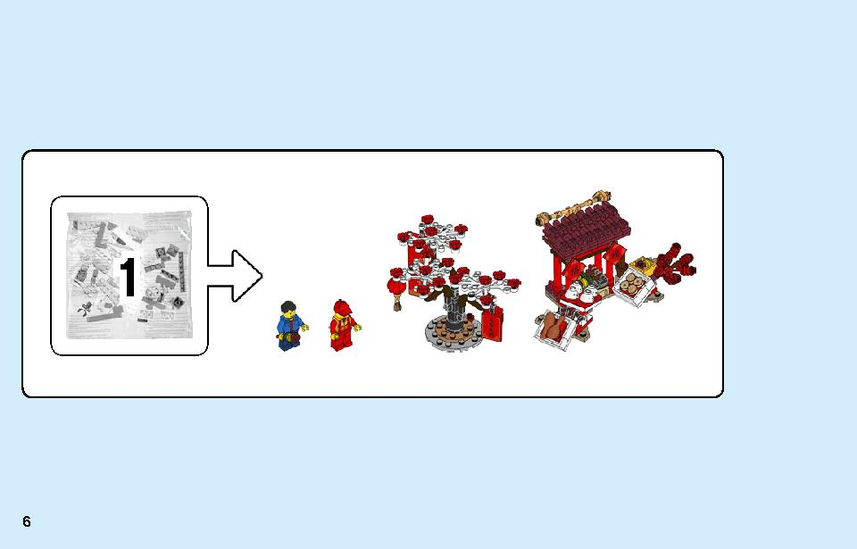 Chinese New Year Temple Fair 80105 LEGO information LEGO instructions 6 page