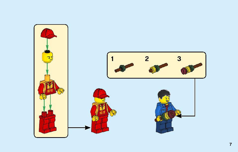 Chinese New Year Temple Fair 80105 LEGO information LEGO instructions 7 page
