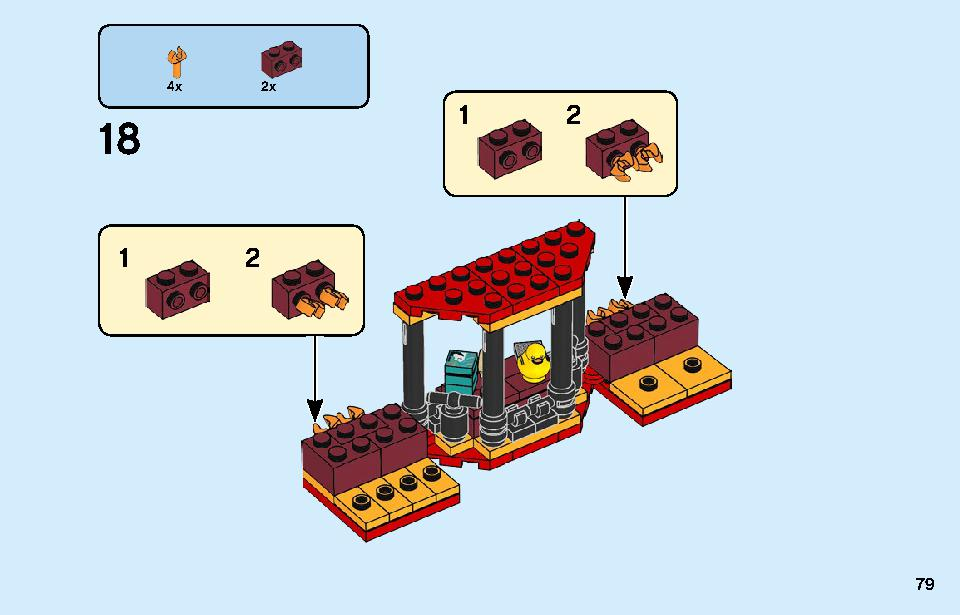 Chinese New Year Temple Fair 80105 LEGO information LEGO instructions 79 page