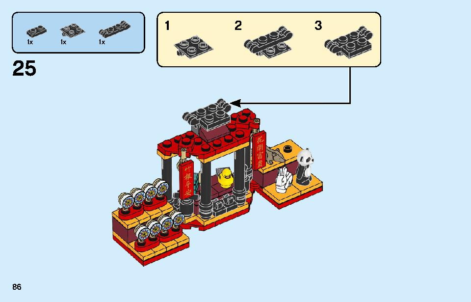 Chinese New Year Temple Fair 80105 LEGO information LEGO instructions 86 page