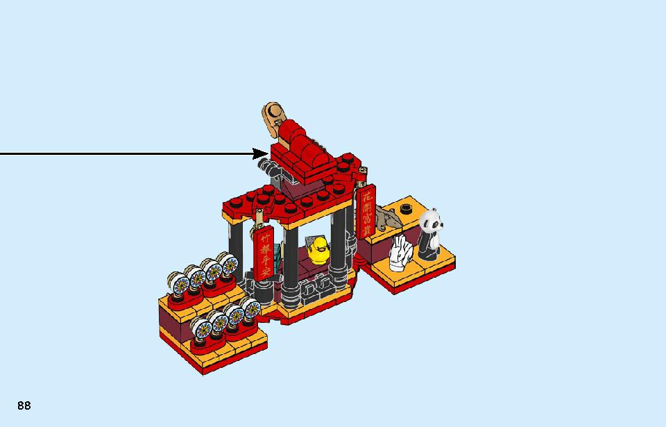 Chinese New Year Temple Fair 80105 LEGO information LEGO instructions 88 page