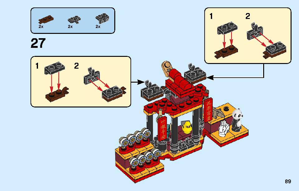 Chinese New Year Temple Fair 80105 LEGO information LEGO instructions 89 page