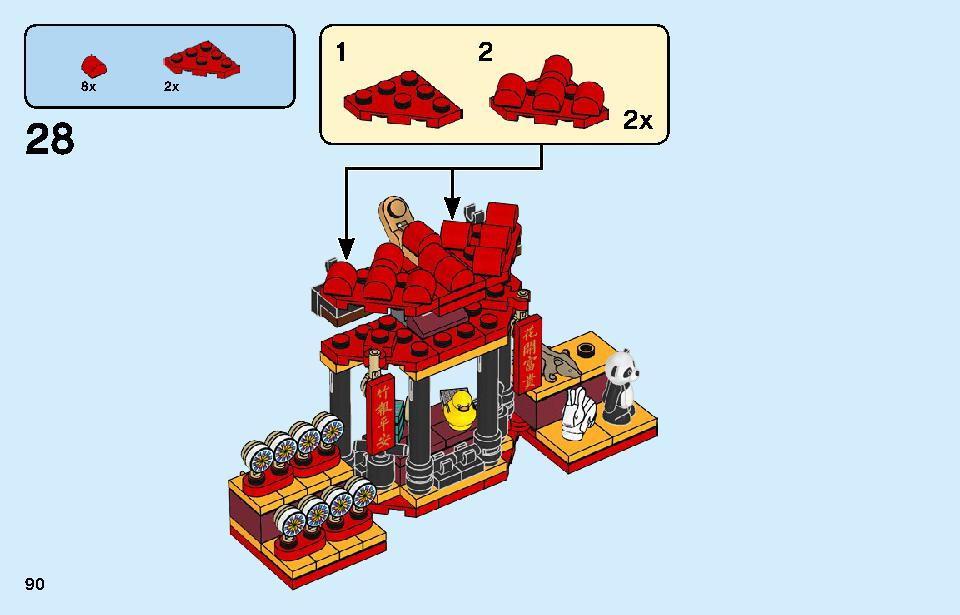 Chinese New Year Temple Fair 80105 LEGO information LEGO instructions 90 page