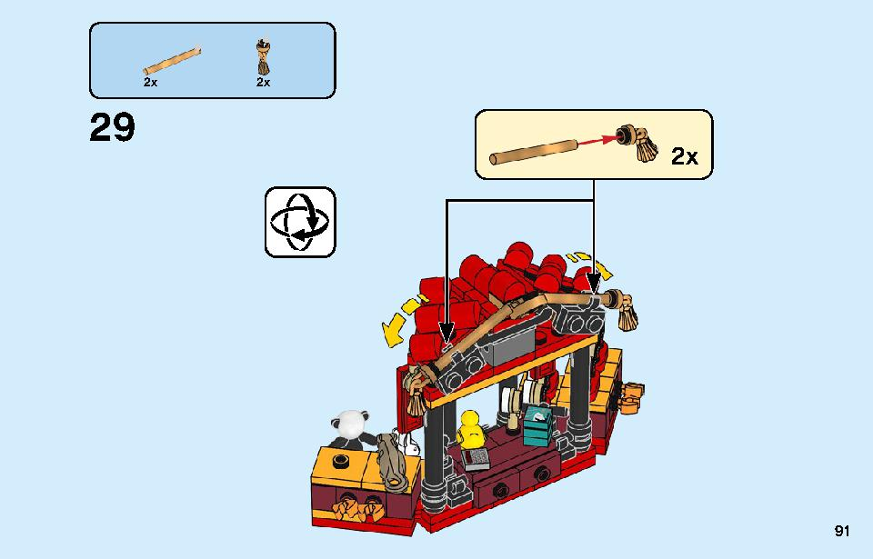 Chinese New Year Temple Fair 80105 LEGO information LEGO instructions 91 page
