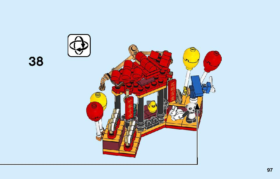 Chinese New Year Temple Fair 80105 LEGO information LEGO instructions 97 page