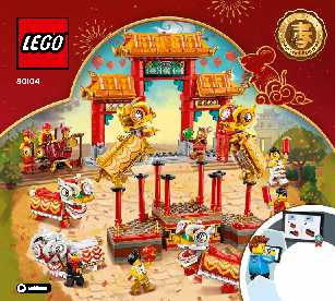 80104 Lion Dance LEGO information LEGO instructions LEGO video review