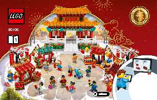 80105 Chinese New Year Temple Fair LEGO information LEGO instructions LEGO video review